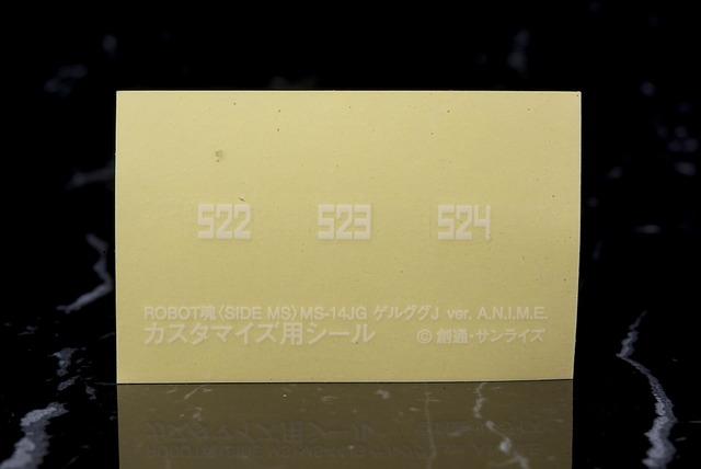 P00_8107