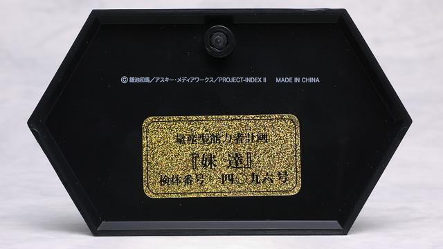 P2320608