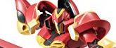 ROBOT魂TRI ナイツ&マジック [SIDE SK] グゥエール 約130mm ABS&PVC製 塗装済み可動フィギュア