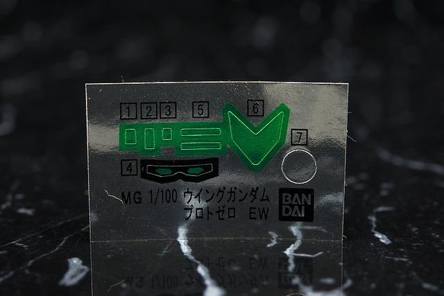 P00_3987