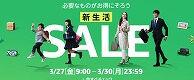 ねんどろいど プロメア リオ・フォーティア 完全燃焼Ver.