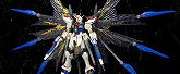 RG ストライクフリーダム 天空の翼