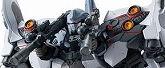 FW GUNDAM CONVERGE EX セカンドネオ・ジオング 食玩・ガム (機動戦士ガンダムナラティブ)