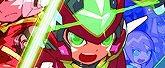 ロックマン ゼロ&ゼクス ダブルヒーローコレクション (【予約特典】「ロックマン ゼロ&ゼクス アルティメットリミックス」 同梱)
