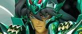 聖闘士聖衣神話 ドラゴン紫龍 神聖衣 -10th Anniversary Edition- レビュー