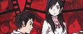 Root Film - PS4 (【初回購入特典】i☆Ris×Root Film 秘蔵映像Collection DVD 同梱)