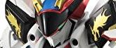 NXEDGE STYLE ネクスエッジスタイル 魔神英雄伝ワタル [MASHIN UNIT] 龍王丸 約100mm ABS&PVC製 塗装済み可動フィギュア