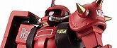 ROBOT魂 〈SIDE MS〉 MS-06R-2 ジョニー・ライデン専用高機動型ザクII ver. A.N.I.M.E.
