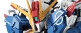 NXEDGE STYLE ネクスエッジスタイル ガンダムセンチネル [MS UNIT] Ex-Sガンダム 約95mm PVC&ABS製 塗装済み可動フィギュア