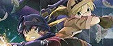 【Amazon.co.jp限定】劇場版総集編 メイドインアビス 【後編】 放浪する黄昏 (前後編購入早期予約特典: ネリタンタンのコインケース付) (前後編購入特典: アニメ描き下ろしイラスト使用A3クリアポスター) [Blu-ray]