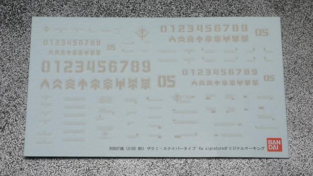 P3620541