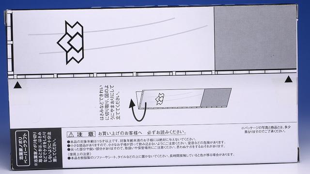 P2030707