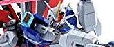 METAL ROBOT魂 フォースインパルスガンダム