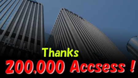Accsess200000