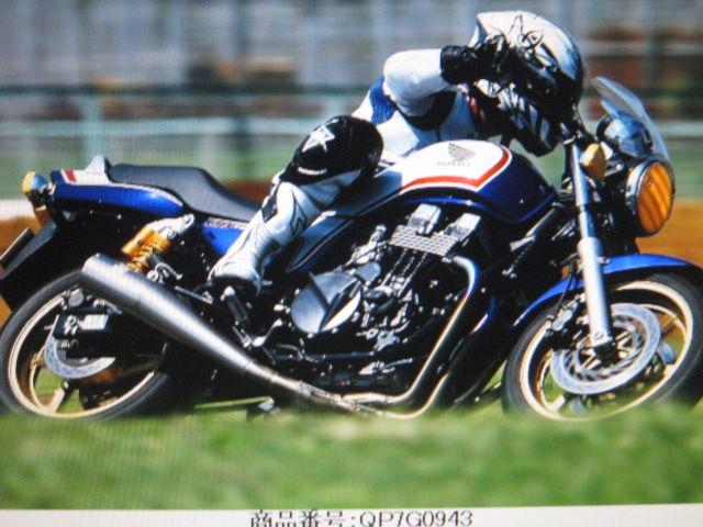 過去のバイク 5 CB750(RC42) : ☆#83 hachi BLOG☆