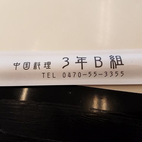 20161230_130325