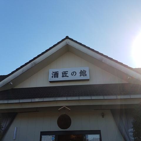 20161230_114745