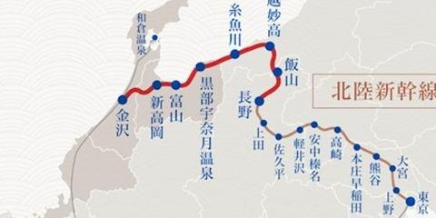 北陸新幹線地図00