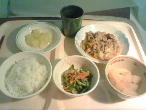 1st_lunch