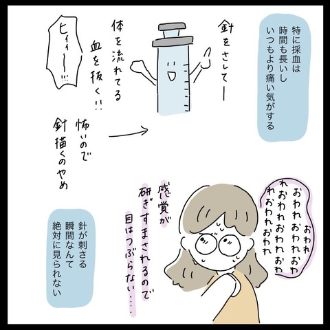 IMG_7932