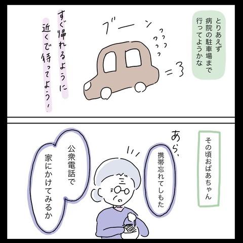 IMG_7946