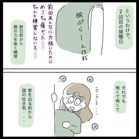 IMG_7965