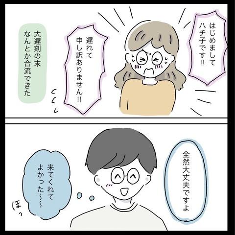 IMG_7984