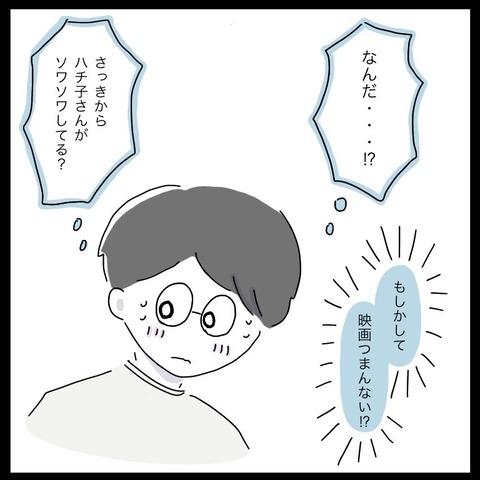 IMG_8042