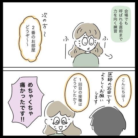 IMG_7966