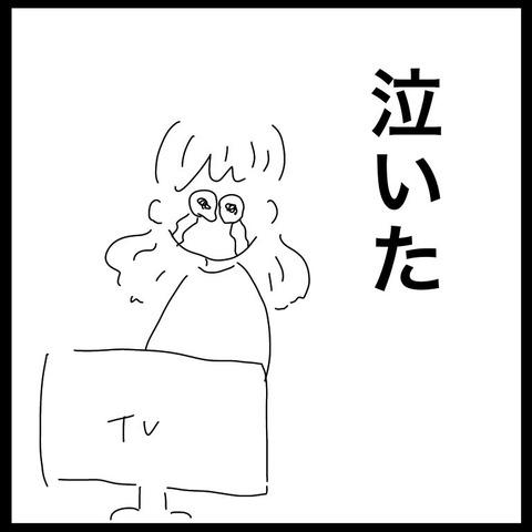 IMG_7453