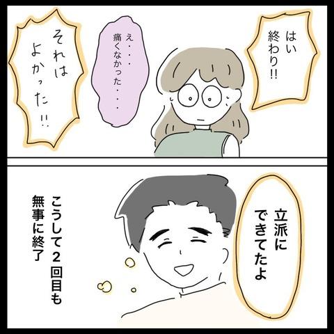 IMG_7968