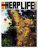 HERP-LIFE#022