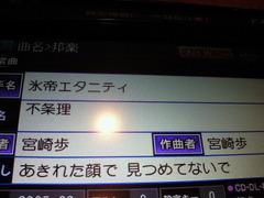2fdab8da.jpg