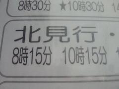 4097cc67.jpg