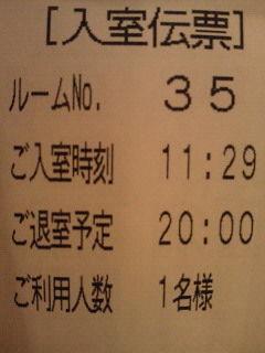 f731c058.jpg