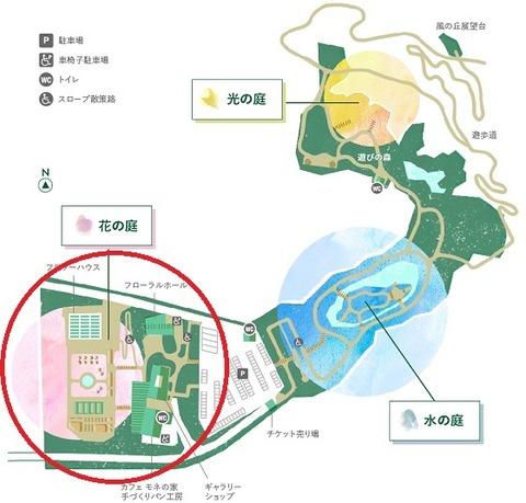 guidemap_jp_base