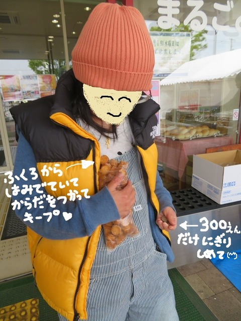 IMG_9986