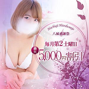 300_300
