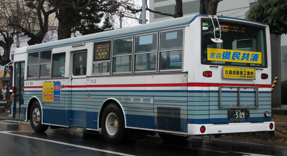 バス 八戸 市営