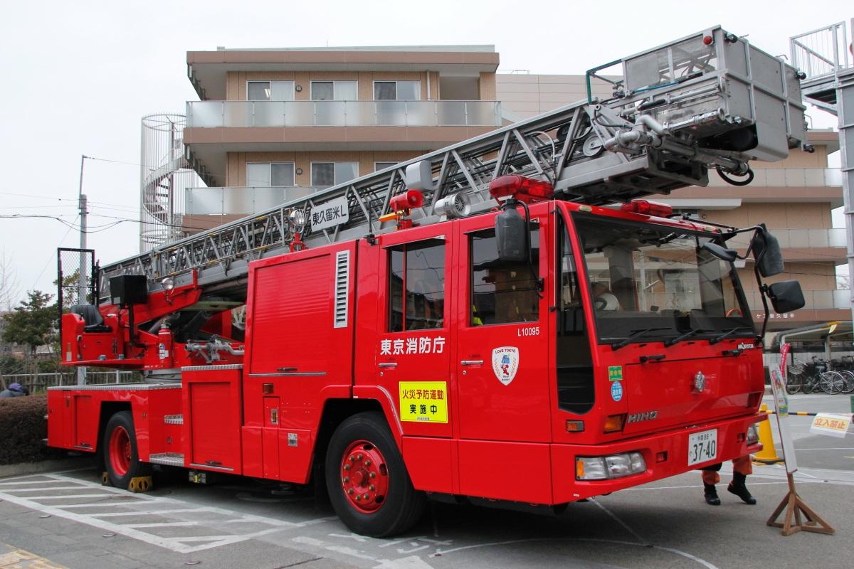 東久留米消防署一般公開 : 冴えないブログの綴りかた
