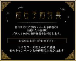 アロマ八王子(メール)500×400