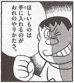 19950896