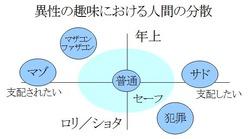 wakaru_atomic_bomb_04