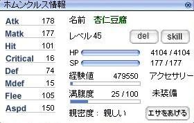 screeneir1248
