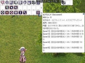 screenSakrayJ164