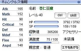 screeneir1210