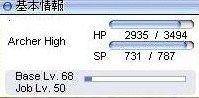JOB50達成ジプへ