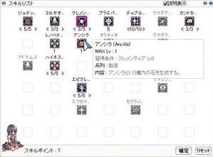 screenSakrayJ162