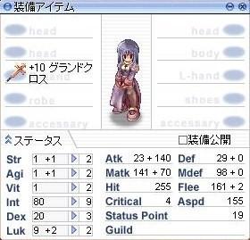 +10GX桜井J仕様