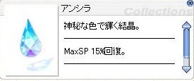 screenSakrayJ156